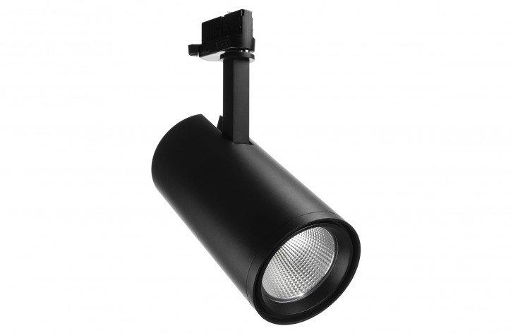 Noxion LED Track Light Accento